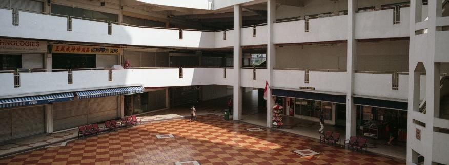 Rochor Centre